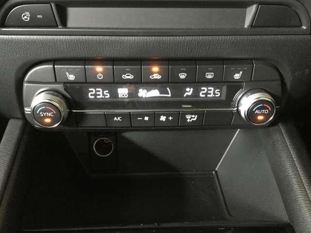 2.0 20S プロアクティブ 衝突被害軽減 LEDライト パワーバックドア サイドカメラ シートヒー 電動シート ETC クルコン アイドリングストップ コーナーセンサー スマートキー バックモニター付き エアバック ABS(9枚目)