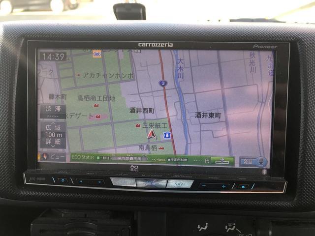「トヨタ」「ダイナルートバン」「その他」「福岡県」の中古車16