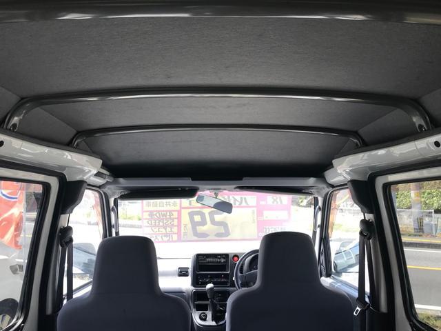 「ダイハツ」「ハイゼットカーゴ」「軽自動車」「福岡県」の中古車8