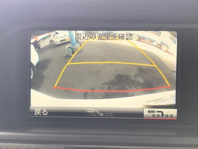 「メルセデスベンツ」「Cクラスワゴン」「ステーションワゴン」「福岡県」の中古車12