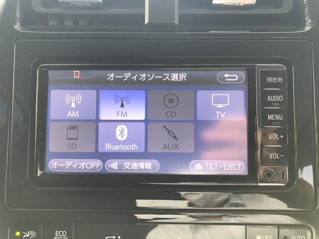 「トヨタ」「プリウス」「セダン」「福岡県」の中古車10