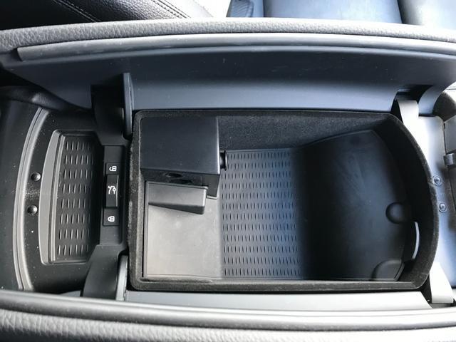 750i Mスポーツパッケージ&エアロ 20AW スポーツシート レザーパドル サンルーフ 黒革 ヒートヒーター ナビTV F&S&Bビュー LED V8ツインターボ ドライブレコーダー(22枚目)