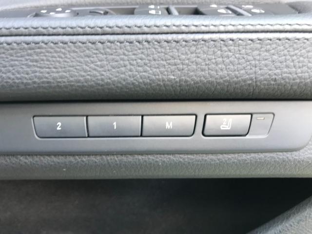 750i Mスポーツパッケージ&エアロ 20AW スポーツシート レザーパドル サンルーフ 黒革 ヒートヒーター ナビTV F&S&Bビュー LED V8ツインターボ ドライブレコーダー(23枚目)