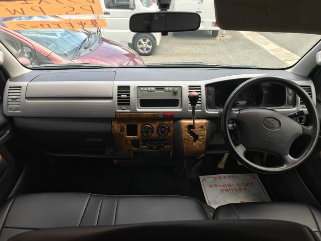 「トヨタ」「レジアスエースバン」「その他」「福岡県」の中古車14