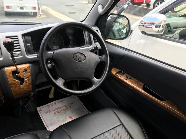 「トヨタ」「レジアスエースバン」「その他」「福岡県」の中古車16