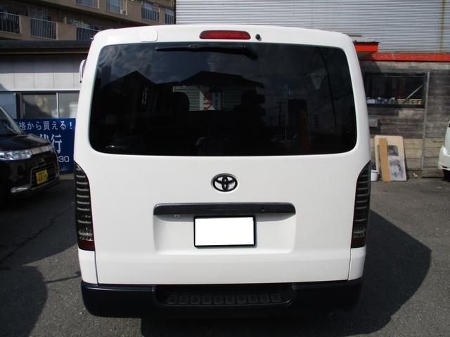 「トヨタ」「ハイエース」「その他」「福岡県」の中古車8