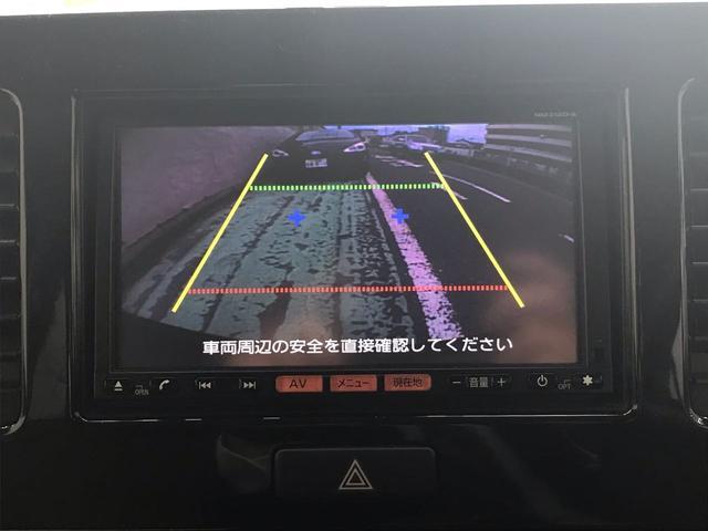 「日産」「モコ」「コンパクトカー」「福岡県」の中古車21