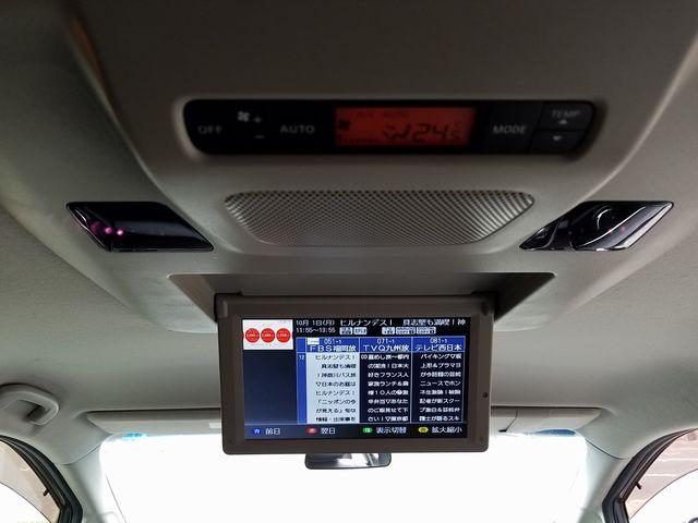 日産 エルグランド 250ハイウェイスター HDDナビ TV クリアテール