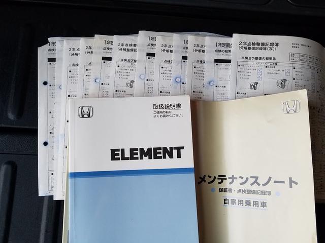 「ホンダ」「エレメント」「SUV・クロカン」「福岡県」の中古車19