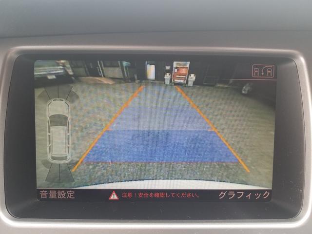 「アウディ」「アウディ Q7」「SUV・クロカン」「福岡県」の中古車17