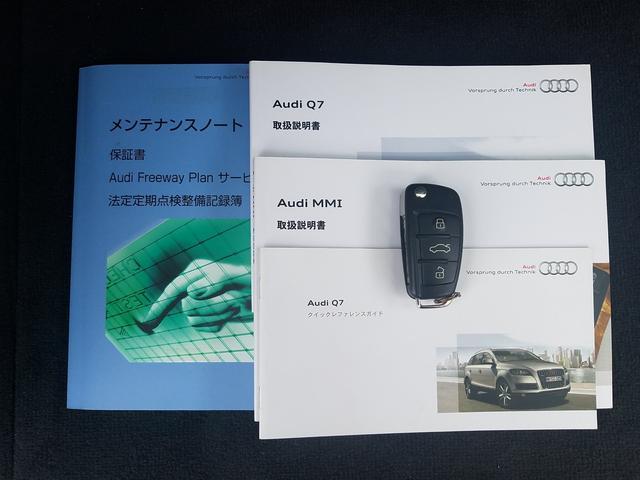 「アウディ」「アウディ Q7」「SUV・クロカン」「福岡県」の中古車25