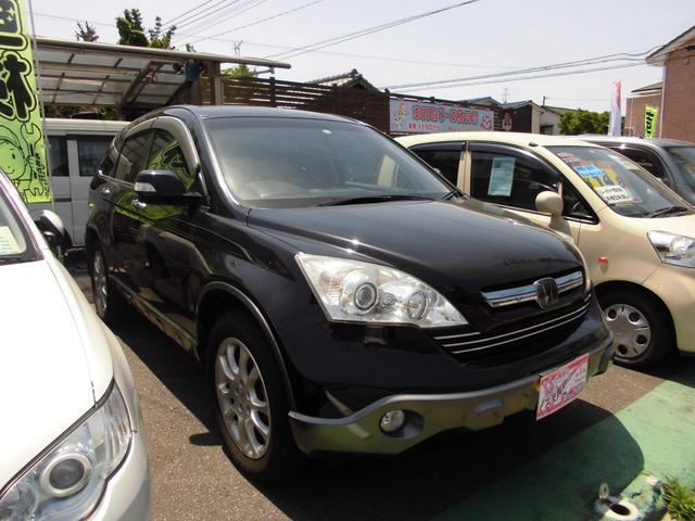 「ホンダ」「CR-V」「SUV・クロカン」「福岡県」の中古車3