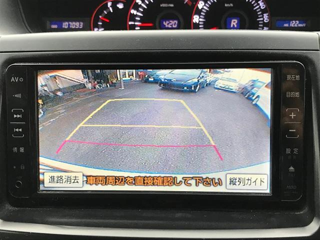 「トヨタ」「ヴォクシー」「ミニバン・ワンボックス」「福岡県」の中古車39