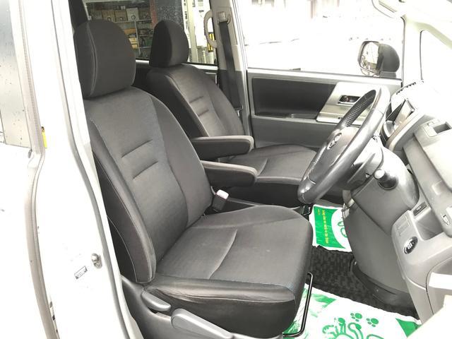 「トヨタ」「ヴォクシー」「ミニバン・ワンボックス」「福岡県」の中古車46