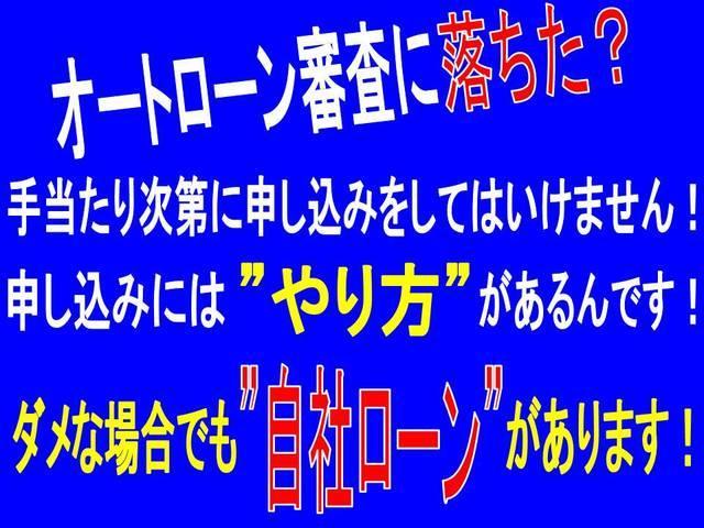 「トヨタ」「ヴォクシー」「ミニバン・ワンボックス」「福岡県」の中古車78