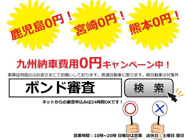 「ホンダ」「フリード」「ミニバン・ワンボックス」「福岡県」の中古車50