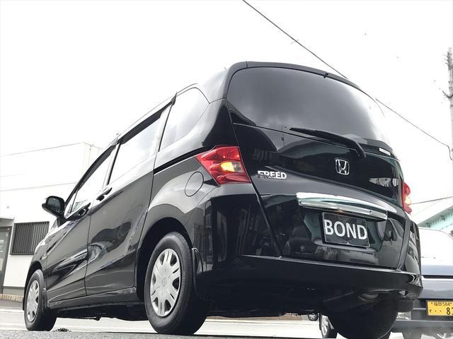 「ホンダ」「フリード」「ミニバン・ワンボックス」「福岡県」の中古車61