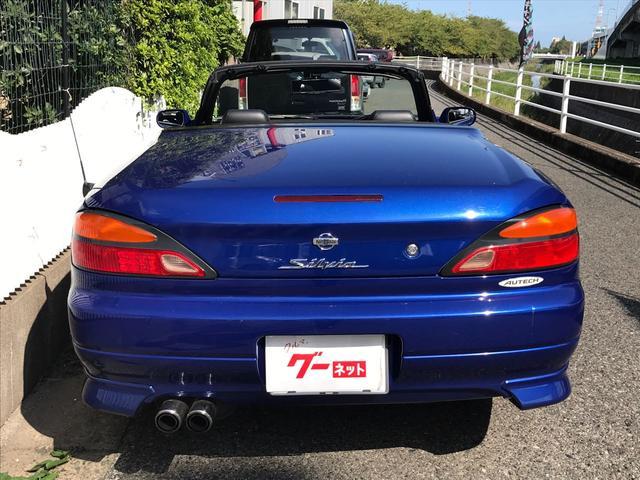 「日産」「シルビア」「オープンカー」「福岡県」の中古車7