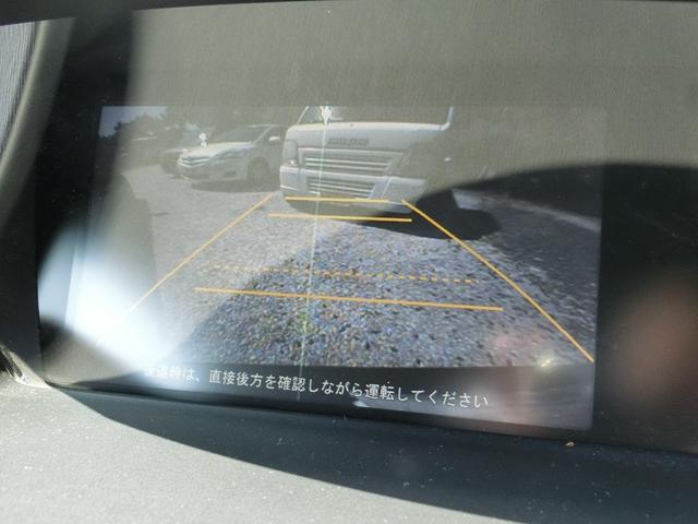 アブソルート HDDナビ ワンセグ エンジンスターター(19枚目)