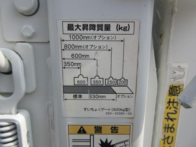 1.85トンワイドロング垂直パワーゲート 5トン未満(8枚目)