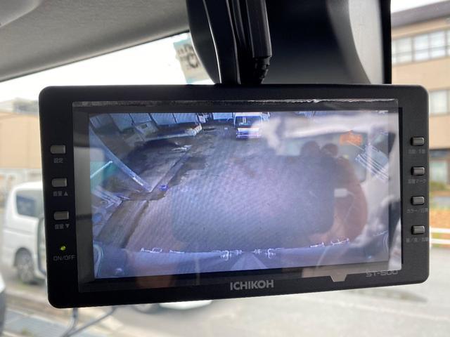「その他」「デュトロ」「トラック」「福岡県」の中古車14