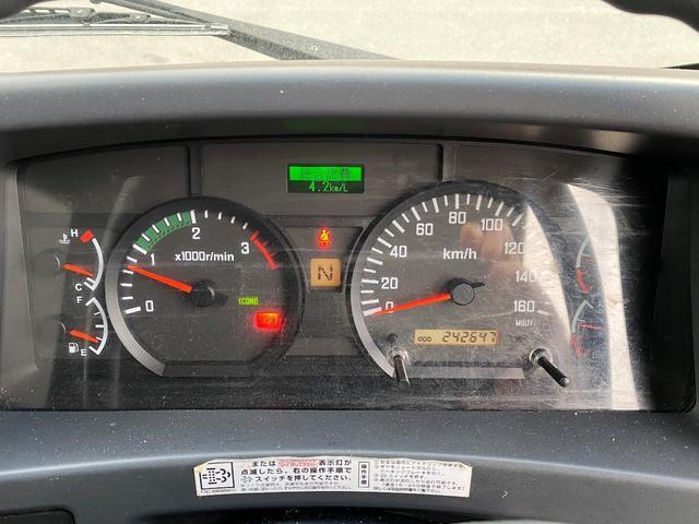 2.45トンワイドー30℃設定低温冷凍 格納パワーゲート オートマ バックカメラ サイドドア 床キーストン ラッシングレール2段(19枚目)
