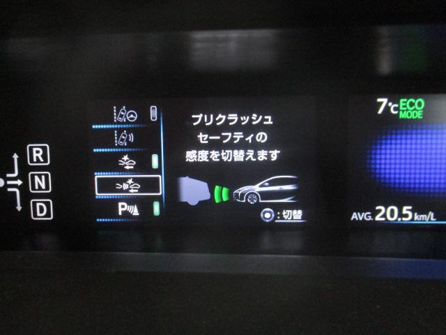 「トヨタ」「プリウス」「セダン」「福岡県」の中古車45