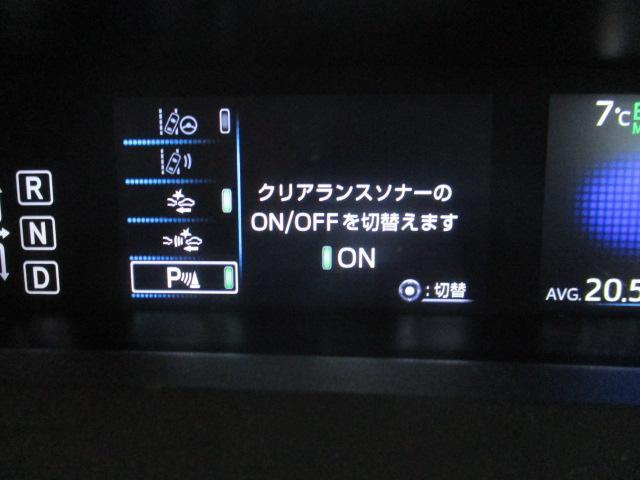 「トヨタ」「プリウス」「セダン」「福岡県」の中古車46