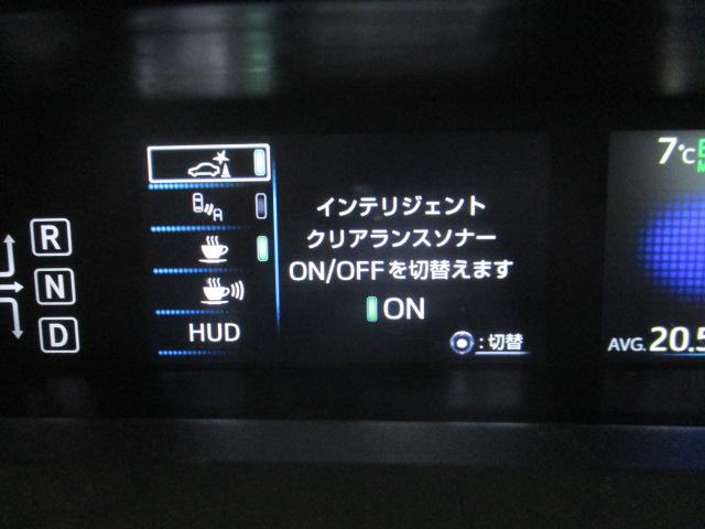 「トヨタ」「プリウス」「セダン」「福岡県」の中古車47
