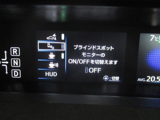 「トヨタ」「プリウス」「セダン」「福岡県」の中古車48