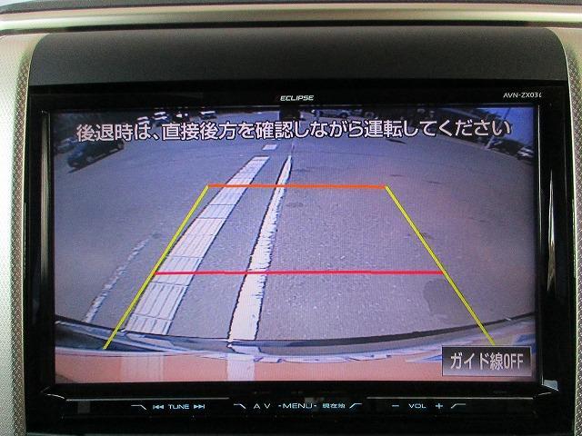 トヨタ ヴェルファイア 2.4Zゴールデンアイズ2