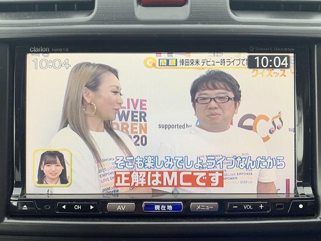 2.0i 社外SDナビ社外ワンセグTV 電格ミラー(10枚目)