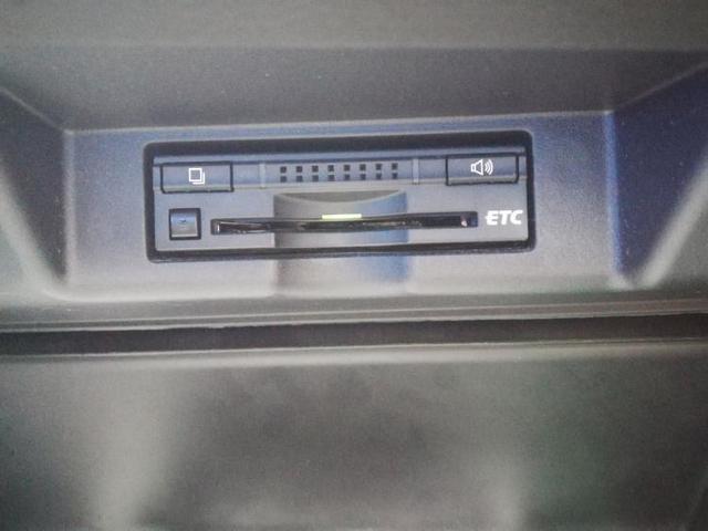 プレミアム 純正9インチナビ/社外20AW/プリクラッシュセーフティ 革シート 衝突被害軽減システム アダプティブクルーズコントロール バックカメラ LEDヘッドランプ ワンオーナー メモリーナビ DVD再生(15枚目)
