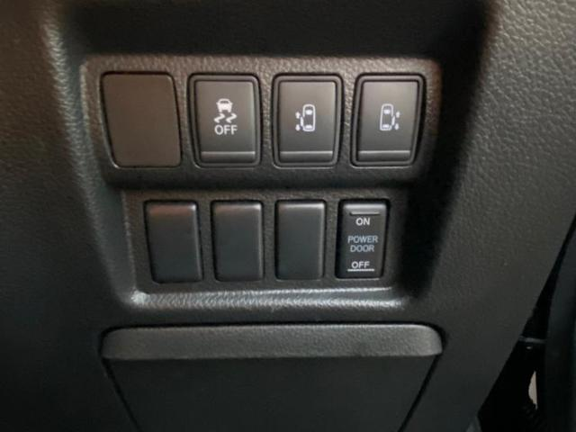 ハイウェイスターS 社外 7インチ メモリーナビ/シート ハーフレザー/ヘッドランプ HID/ETC/EBD付ABS/横滑り防止装置/TV/エアバッグ 運転席/エアバッグ 助手席/エアバッグ サイド/アルミホイール(16枚目)