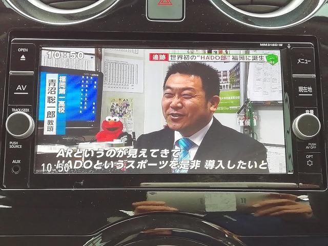 「日産」「ノート」「コンパクトカー」「福岡県」の中古車13