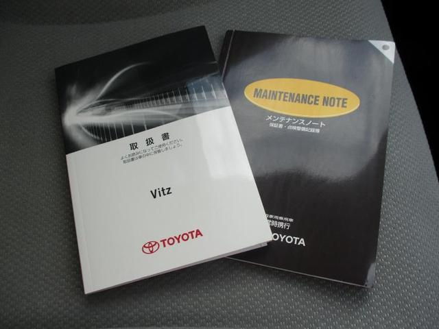 F Mパッケージ  衝突安全ボディ ワンオーナー CD(17枚目)