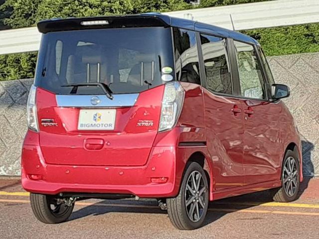 「日産」「デイズルークス」「コンパクトカー」「福岡県」の中古車3