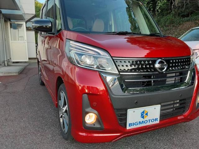 「日産」「デイズルークス」「コンパクトカー」「福岡県」の中古車17