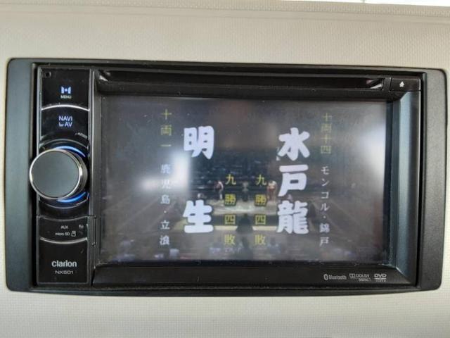 「ダイハツ」「ミラココア」「軽自動車」「福岡県」の中古車10