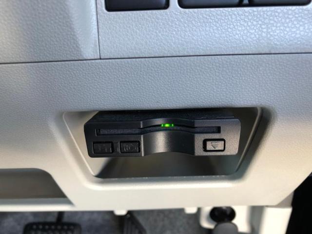 X SAIII 社外ナビ/ETC/TV/エアバッグ 運転席/エアバッグ 助手席/パワーウインドウ/キーレスエントリー/オートエアコン/パワーステアリング/取扱説明書・保証書 衝突被害軽減システム DVD再生(15枚目)