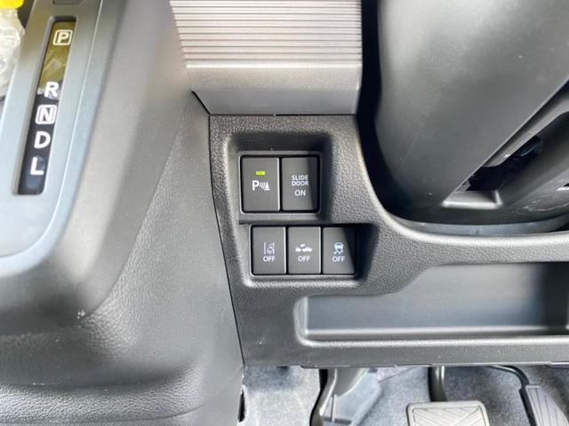 ハイブリッドX セーフティサポート/プッシュスタート/両電スラ//両側電動スライドドア/EBD付ABS/横滑り防止装置/アイドリングストップ/エアバッグ 運転席/エアバッグ 助手席/エアバッグ サイド レーンアシスト(12枚目)