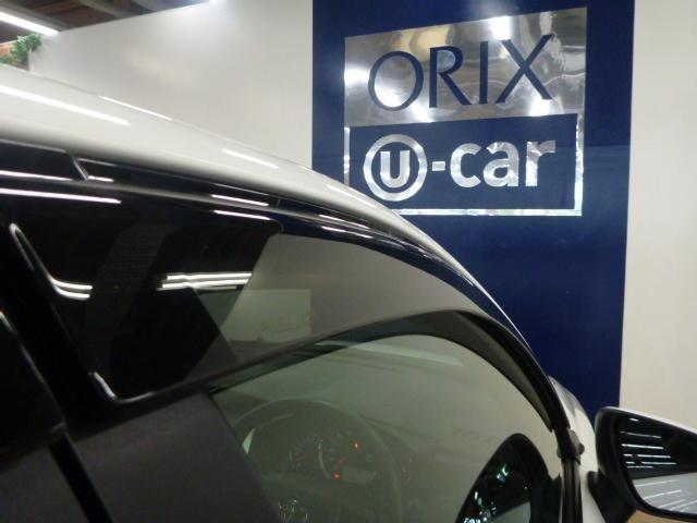 オリックス認定中古車では1年間(一部6ヶ月)、走行距離無制限(一部5,000KM迄)、消耗品を除く全ての部品を保証致します。対象範囲の詳細は当社HPをご覧下さい。