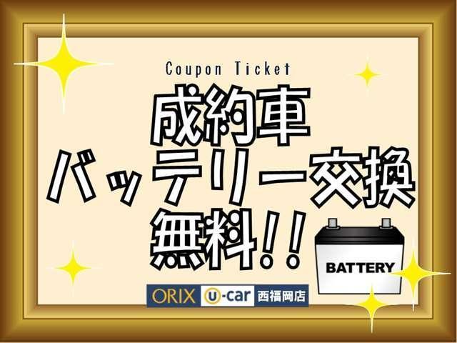 Xi ナビ フルセグTV バックカメラ アルミホイール CD(3枚目)