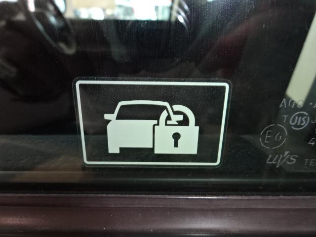 盗難防止装置も付いています。自分の身は自分で守る。これは今や当たり前です。