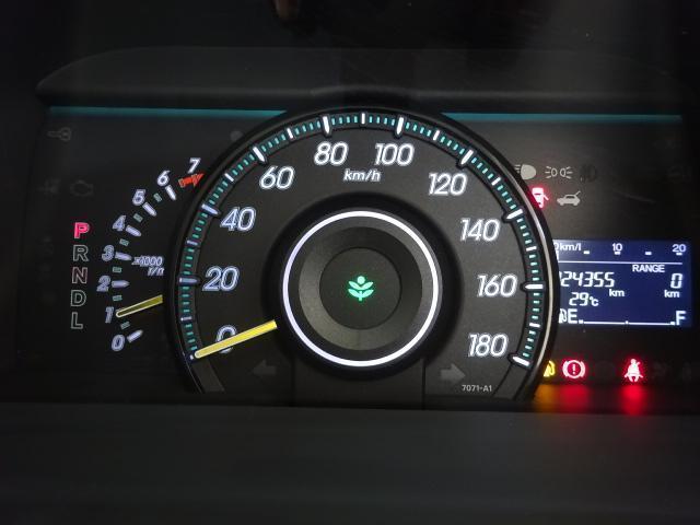 嬉しい2.5万Km♪これで、たくさんドライブが出来ますね☆