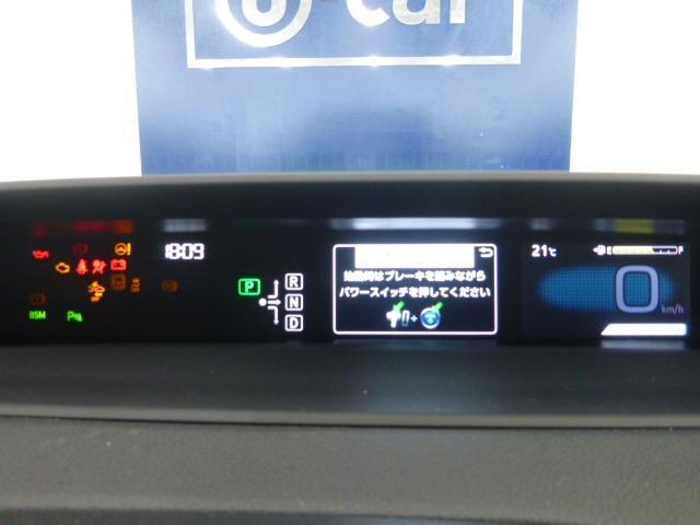 A 1年保証付き SDナビ・バックカメラ・衝突回避軽減 パーキングアシスト クリアランスソナー CD DVD再生 Bluetooth対応 LED オートライト オートマチックハイビーム(4枚目)