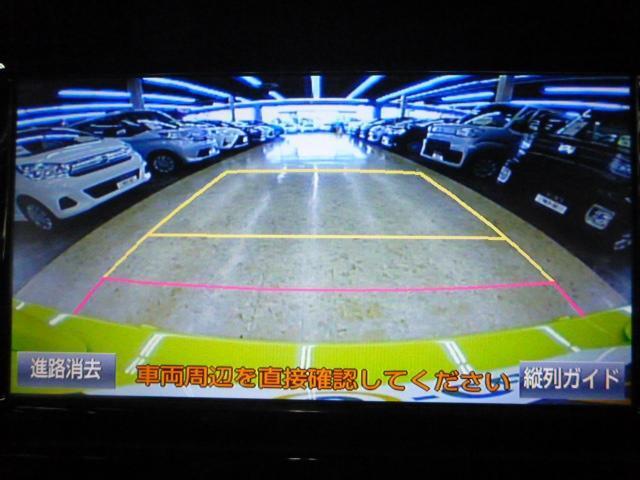 A 1年保証付き SDナビ・バックカメラ・衝突回避軽減 パーキングアシスト クリアランスソナー CD DVD再生 Bluetooth対応 LED オートライト オートマチックハイビーム(6枚目)