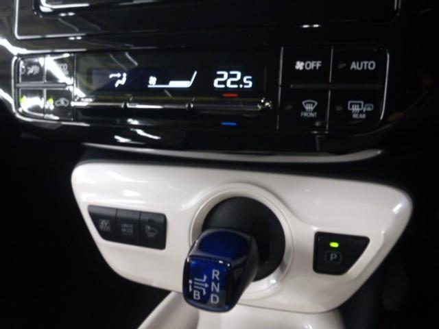A 1年保証付き SDナビ・バックカメラ・衝突回避軽減 パーキングアシスト クリアランスソナー CD DVD再生 Bluetooth対応 LED オートライト オートマチックハイビーム(7枚目)