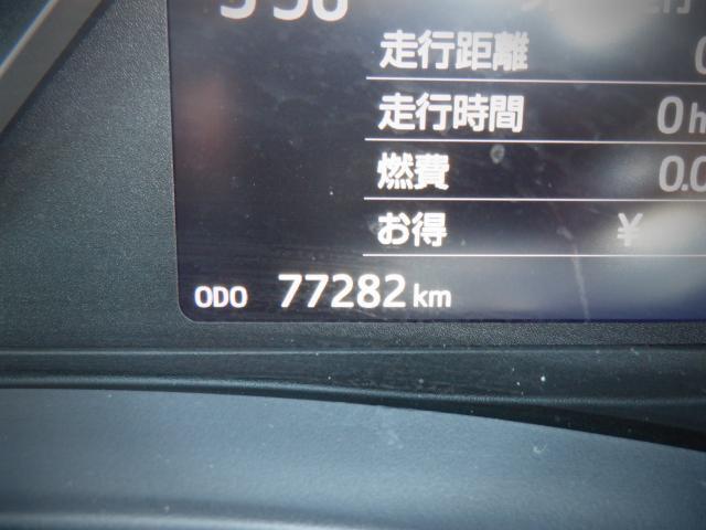 F 1年保証付 メモリーナビ ETC CD再生 アイドリングストップ キーレス 運転席エアバッグ 助手席エアバッグ ABS 横滑り防止システム 車検整備付 走行距離77,282km 修復歴なし(5枚目)