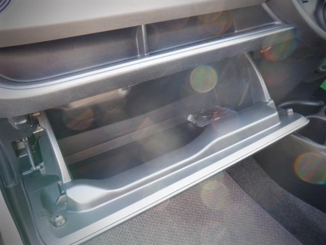 F 1年保証付 メモリーナビ ETC CD再生 アイドリングストップ キーレス 運転席エアバッグ 助手席エアバッグ ABS 横滑り防止システム 車検整備付 走行距離77,282km 修復歴なし(10枚目)